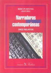 Imagen de cubierta: NARRADORAS COREANAS CONTEMPORÁNEAS