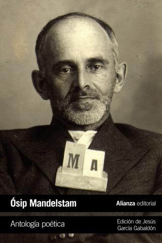 Imagen de cubierta: ANTOLOGÍA POÉTICA